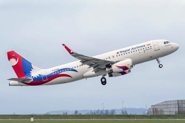नेपाल-भारत हवाई उडान आज सुरू