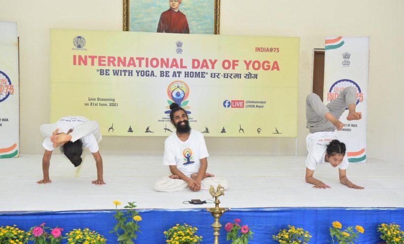 काठमाडौंस्थित भारतीय राजदूतावासले भर्चुअल माध्यममार्फत सातौं अन्तर्राष्ट्रिय योग दिवसको आयोजना