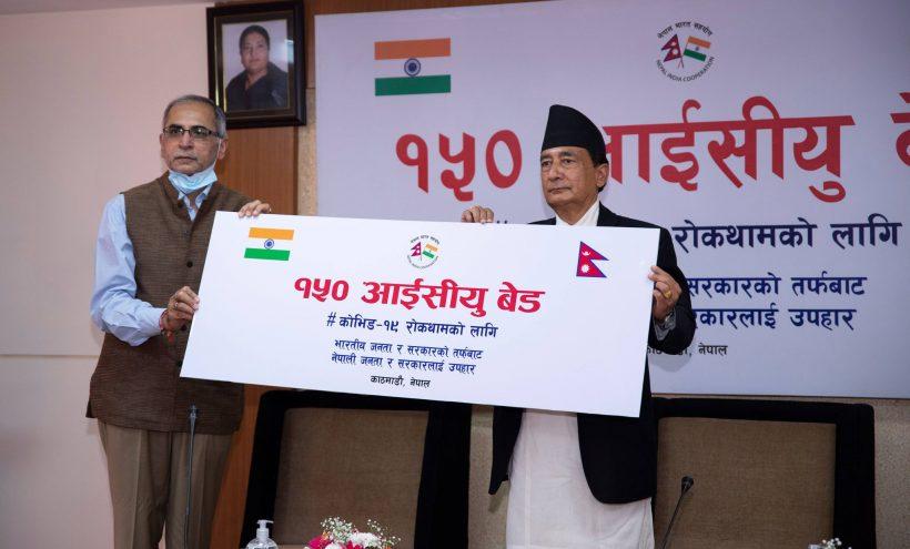 भारतीय राजदूत क्वात्राद्वारा नेपाललाई १५० आइसीयु बेड हस्तान्तरण