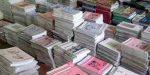 हुम्लामा अझै पुगेन पाठ्यपुस्तक
