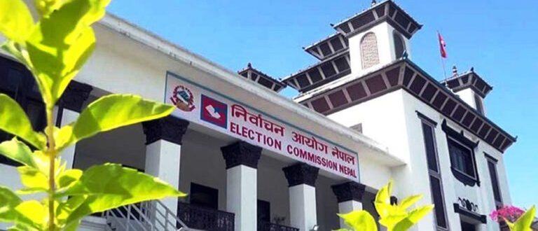 निर्वाचन आयोगको वार्षिक प्रतिवेदन प्रस्तुत