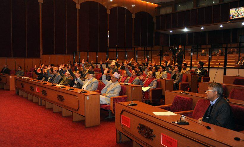 संसद् बैठक : दुवै सदनमा विविध अध्यादेश पेश हुँदै